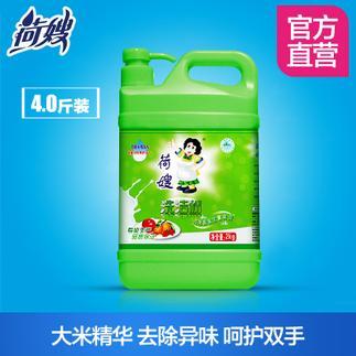 荷嫂 纯天然大米洗洁精4斤瓶装果蔬餐具清洗剂厨房家用洗碗液正品