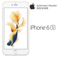【LFS联发世纪电讯】Apple/苹果 iPhone6s 32G/三网通 4.7英寸 ios10系统
