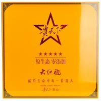 【天顺园店】贵天下(大红袍)礼盒装160g(编码:518283)