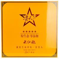 【天顺园店】贵天下(金骏眉)礼盒装128g(编码:518285)