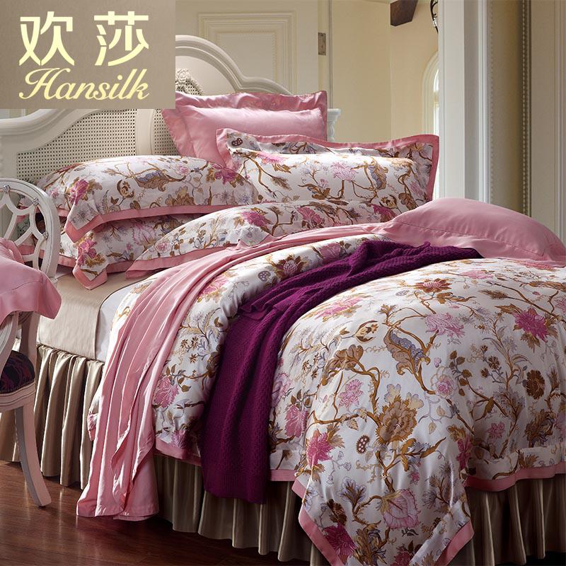 Hansilk/欢莎印花真丝丝棉缎四件套桑蚕丝四件套花卉希尔凡