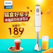 Philips/飞利浦 HR1604手持搅拌机电动搅拌棒 婴儿辅食料理棒正品