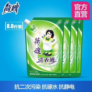 荷嫂 洗衣液健康抑菌袋装1kg*4袋装自然香型贴身内衣衣物洗护持久馨香