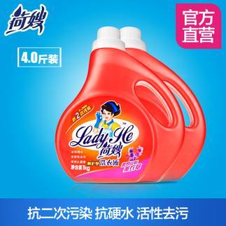 荷嫂 洗衣液薰衣草香1kg*2瓶装抗菌抗黄持久馨香衣物洗护家庭装正品