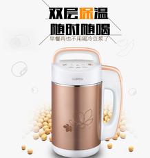 SUPOR/苏泊尔DJ11B-W18 豆浆机全自动免滤家用迷你米糊豆将机特价