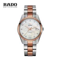 Rado瑞士雷达皓星系列运动自动机械表男表陶瓷腕表R32980902