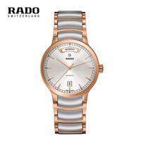 Rado瑞士雷达RADO晶萃系列男士机械表R30158113