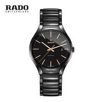 Rado瑞士雷达真系列全自动机械表男表腕表R27056162