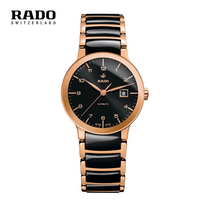 Rado瑞士雷达女表晶萃系列28mm机械表 R30954152