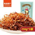 良品铺子灯影牛肉丝250g/袋  (五香味) 重庆特产零食小吃