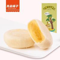 良品铺子榴莲饼346g特产糕点甜品休闲零食榴莲酥饼干
