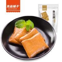 良品铺子鱼豆腐の原味170g零食小吃豆腐干豆干辣条袋装