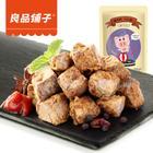 良品铺子 猪肉粒98g*2袋(XO酱味)猪肉零食休闲食品