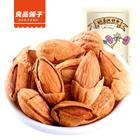 良品铺子 巴达木238g/袋(奶香味) 手剥薄壳巴旦木特产坚果零食