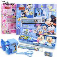 迪士尼儿童文具套装礼盒男童女童小学生学习用品儿童用品生日礼物DM6049