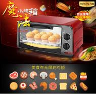 Joyoung/九陽 KX-10J5電烤箱多功能家用烘焙小烤箱迷你蛋糕10升