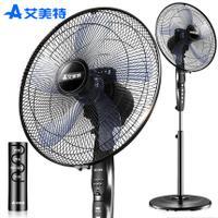 艾美特电风扇家用落地扇台式台扇遥控式落地风扇静音正品立式电扇 FSW77R-5