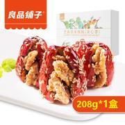 良品铺子 枣夹核桃208g/盒 芝麻味 坚果炒货红枣核桃组合