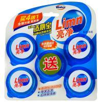 【超级生活馆】亮净厕盆冲剂(4送1)50ml*5(编码:249812)