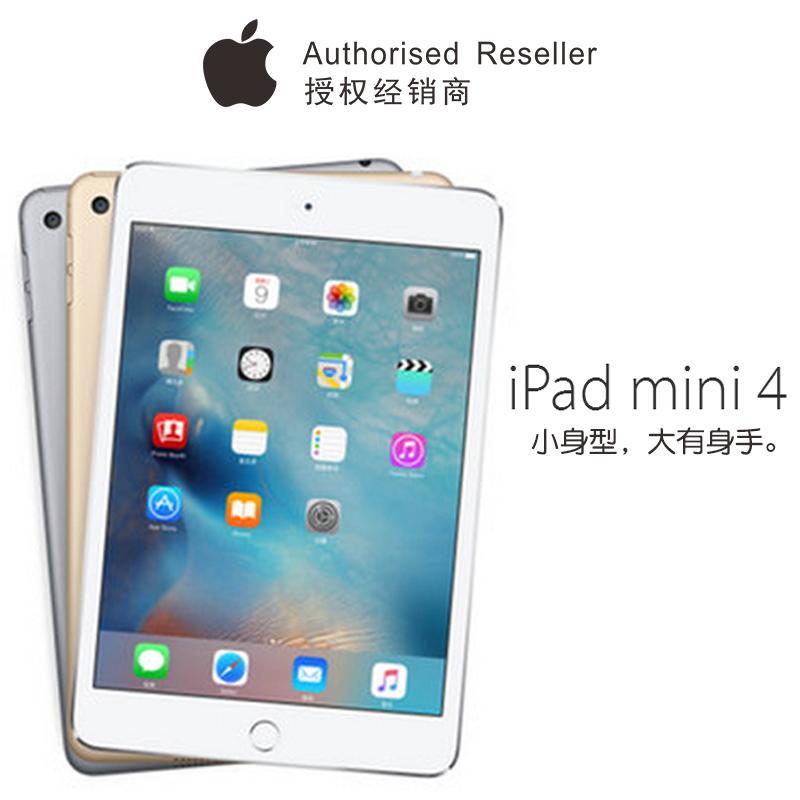 【lfs联发世纪火柴】apple/平板ipadmini464g/7.9英寸电讯卖苹果的小女孩备课教案图片