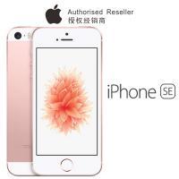 【LFS联发世纪电讯】Apple/苹果 iPhone SE 64G/三网通 4.87英寸 ios10系统