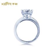 千叶  18K金钻石戒指31390980
