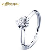 千叶  18K金钻石戒指32325894