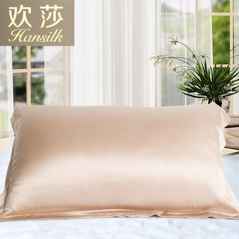 Hansilk/欢莎纯色双面真丝枕套100桑蚕丝丝绸枕套宽边单只枕套