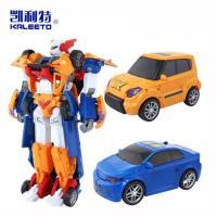 托宝兄弟儿童益智变形玩具变形金刚机器汽车人模型301003