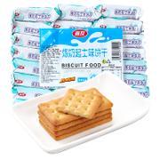 嘉友起士饼干の炼奶味468g牛奶饼干独立小包装零食酥脆饼干