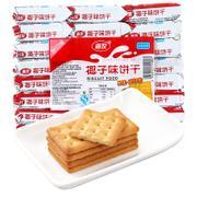 嘉友起士饼干椰子味468克 休闲零食饼干 奶香浓郁
