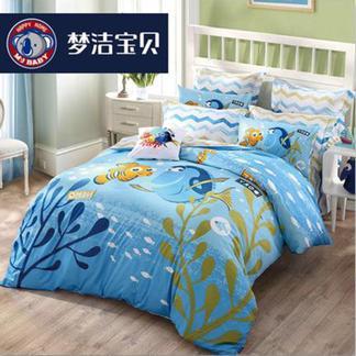 梦洁宝贝儿童纯棉三件套夏季海底总动员卡通床单被套多莉成长记三件套1.2米床1030142833