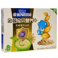【天顺园店】雀巢金装宝贝营养+燕麦营养米粉25g*9(编码:454232)