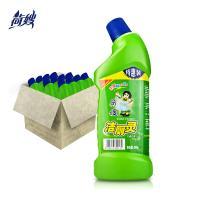 荷嫂 洁厕灵马桶清洁剂900G*12瓶一箱装卫生间清洗剂除臭去味包邮