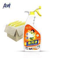 荷嫂 油污净500g*24瓶厨房强力去油污抽油烟机清洗剂除油剂包邮