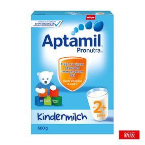 【德国直邮】德国原装Aptamil爱他美 婴幼儿配方奶粉2+ 600g