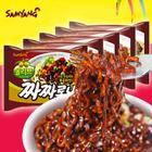 韩国进口三养炸酱面杂酱面拉面干拌面泡面方便面140g*5连包黑色拌面