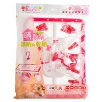 【天顺园店】新华塑料长方形双色晒架24夹1*1(编码:531646)