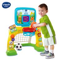 Vtech伟易达 篮球架80-156318 儿童宝宝室内运动可拆装玩具