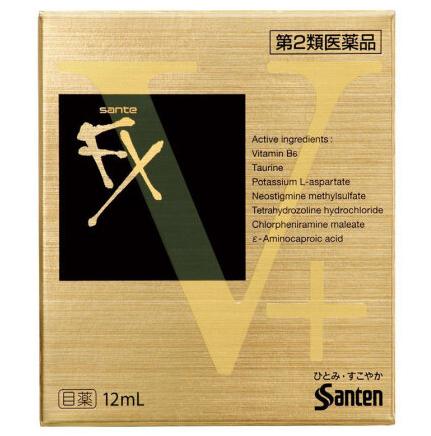 日本 参天SANTEN-FX COOL FX金色眼药水(营养+ 爽快感)12ml