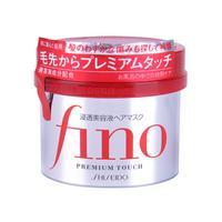 日本 Shiseido资生堂Fino  渗透护发膜倒膜 深层修复  230g