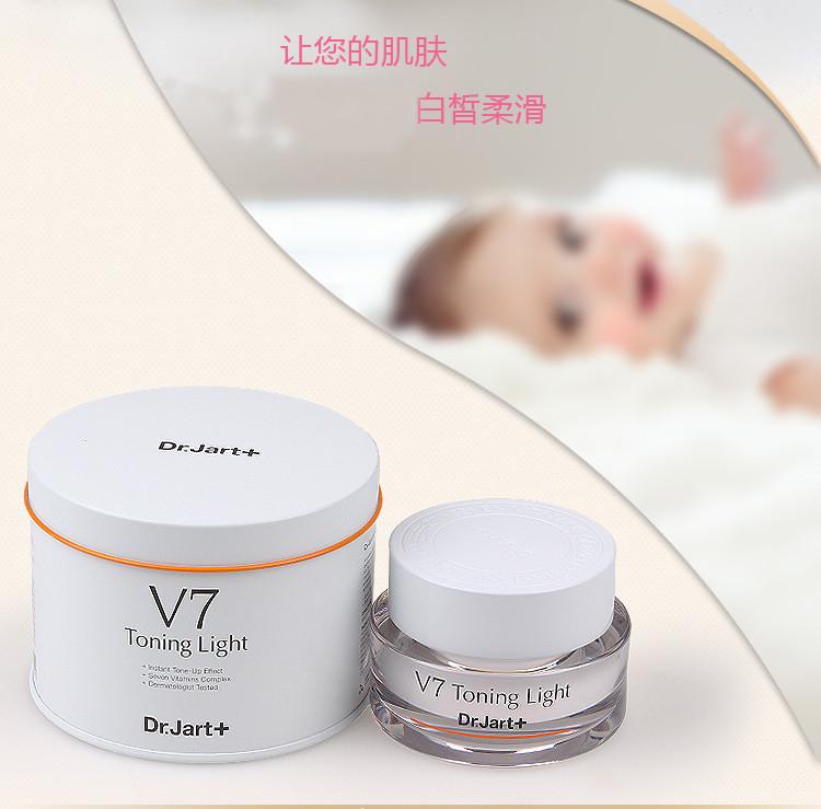 韩国dr.jart蒂佳婷v7素颜霜
