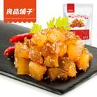 良品铺子 牛筋88g/袋  香辣味 牛肉休闲零食