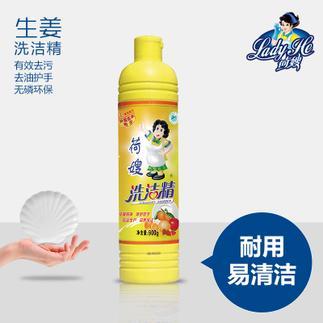 荷嫂 生姜洗洁精瓶装900g去油无磷环保厨房餐具洗碗液家用正品