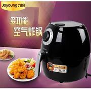 九阳/Joyoung KL-J3空气炸锅家用多功能智能大容量薯条机无油电炸锅