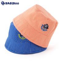 BABiBOO  男女宝宝夏天防晒遮阳渔夫帽  BOAC602012