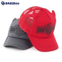 BABiBOO  男女宝宝夏天遮阳鸭舌帽  BOAC602014