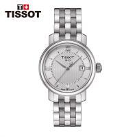 天梭港湾系列女表 石英钢带手表腕表T097.010.11.038.00