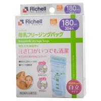 【超级生活馆】利其尔母乳保鲜袋 180ml(编码:563739)