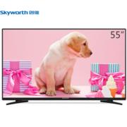 创维(Skyworth)50E5   50英寸 六核智能酷开网络平板液晶电视(黑色)